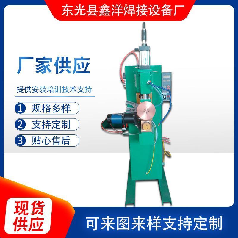 全自动纵缝焊接机不锈钢水桶滚焊机器
