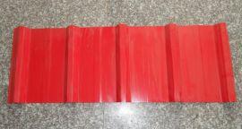 压型钢板YX25-210-840