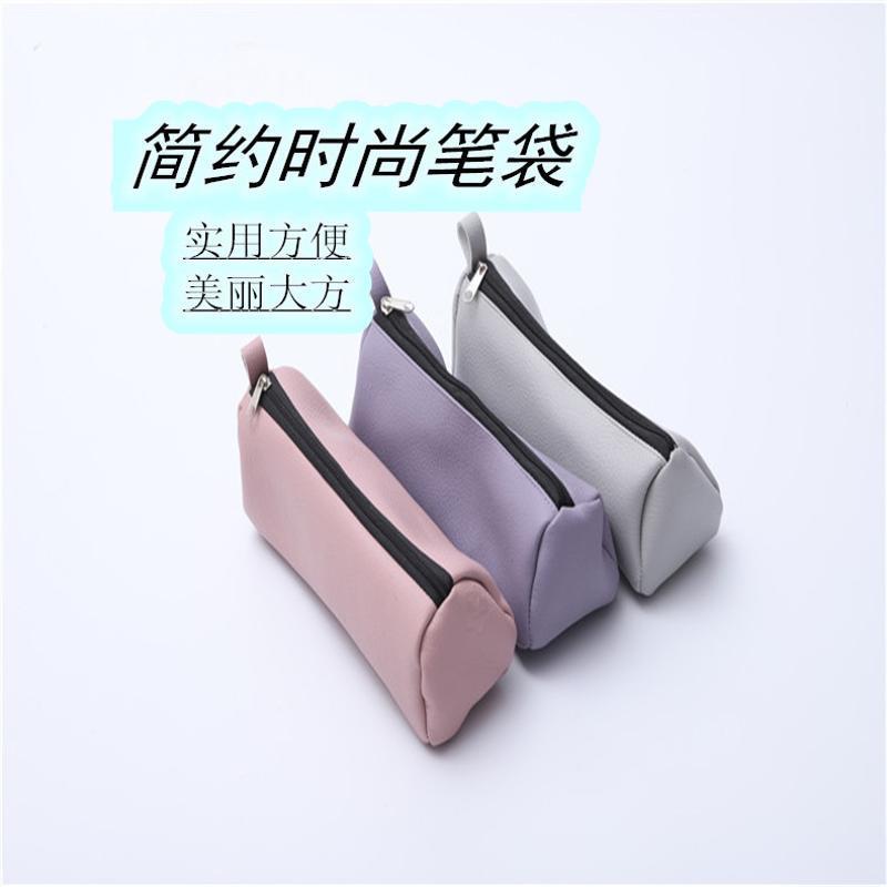 工廠定製文具收納袋大容量真牛皮筆袋簡約拉鍊化妝收納包