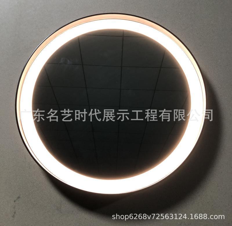 【可小额批发】时尚新颖发光浴室镜