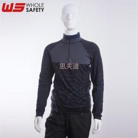 阻燃防静电无缝内衣 保暖 防静电内衣 半拉链吸汗透气阻燃内衣