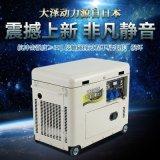 美篇大泽动力TO9800ET-J 8KW静音柴油发电机 单相220V 三相380V