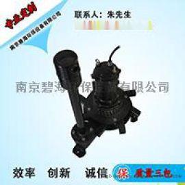 可移动安装 潜水曝气机 离心曝气机 增氧机器设备