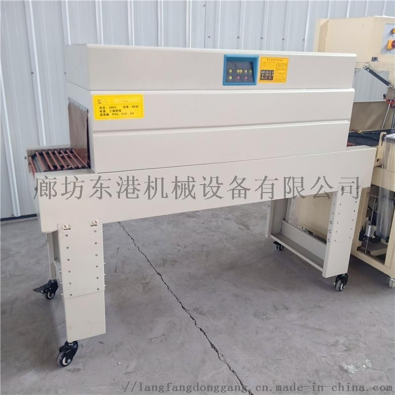 PE膜热收缩包装机 单排矿泉水瓶套膜包装机