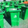 衡水鐵皮垃圾桶——戶外垃圾桶廠家