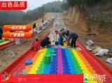 新鮮感爆棚彩虹滑道競技滑道 極速滑草 場地規劃設計