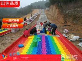 新鲜感爆棚彩虹滑道竞技滑道 极速滑草 场地规划设计