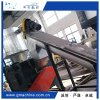 PE/PP薄膜回收清洗線 塑料回收設備廠家