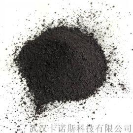 润滑涂料专用型 石墨粉厂家直供 高纯度超细石墨粉
