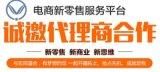 悦祺电子专业投票平台,微信投票评选平台知名品牌