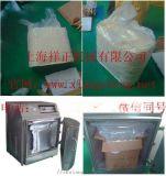 祥正发酵饲料真空包装机,上海发酵饲料真空机厂家