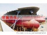 船塢防水補漏公司-注漿堵水維修價格