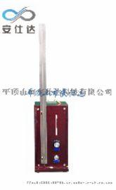 河南萱泽科技GJX-2光干涉甲烷测定器校正仪