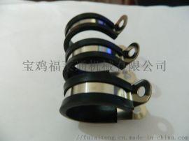 兰州金属管夹 铁皮包胶线夹 电缆线夹 包胶骑马卡