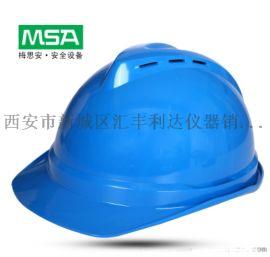 白银哪里有 工地安全帽18821770521