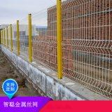 帶三角形鐵絲圍牆網@山西工廠倉庫護欄網圍牆