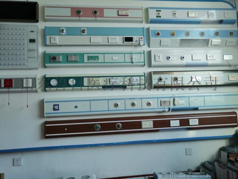 河北中心供氧系统厂家,医院集中供氧系统