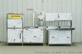 自动做豆腐机器 彩色多功能豆腐机 大型豆腐机
