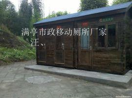 移动公厕、环保厕所、候车亭设计、城市公交站台