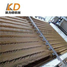 矿用矿泥带式泥浆脱水设备 分体污泥浓缩固液分离设备
