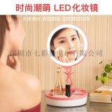 化妝鏡檯燈 USB充電觸摸感應桌面收納化妝鏡