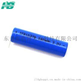 5000次高循环10370 150mAh 3.2V伏IQOS电子烟充电电池