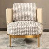 轻奢单人沙发休闲椅设计师简约靠背椅