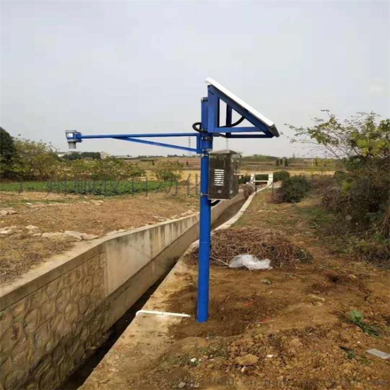 SYLDM型河牀水利明渠流量計