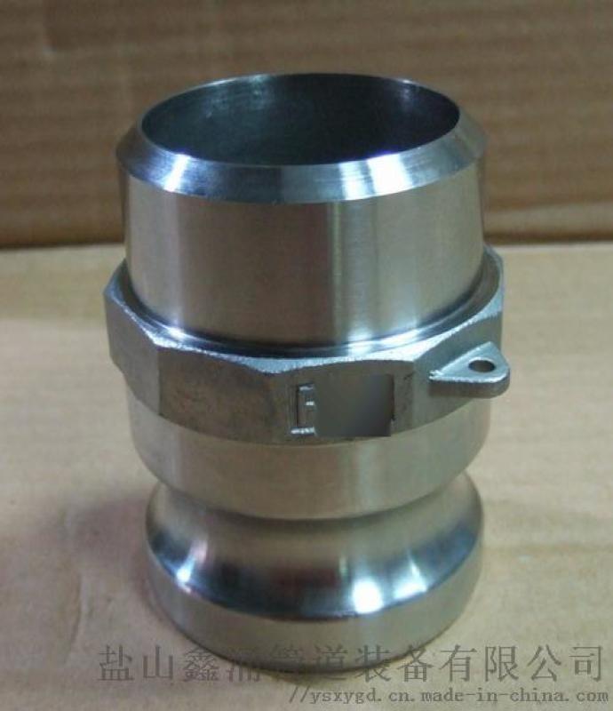 高品质爪式AB型快速接头 316不锈钢液压转换接头