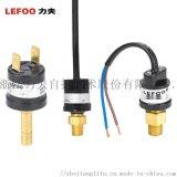 真空泵压力开关 美容泵高低负压开关 LF08