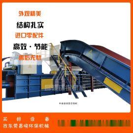 东莞机 昌晓厂家定做高配卧式液压废纸打包机