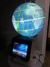 高之博多媒体球幕投影演示系统