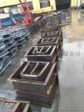 流水槽钢模具,混凝土流水槽钢模具,水泥流水槽钢模具