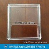 刷卡機保護盒 有機玻璃防水五面盒 亞克力防塵盒