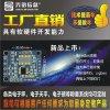 江苏6公斤自动识别追溯电子秤,7.5kg可追溯的自动化电子秤,有记忆功能电子秤