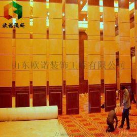 徐州酒店活动隔断隔音和阻挡热量能力