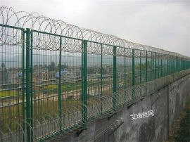 长春监狱外墙防护网 监狱安全网 监狱外墙围网