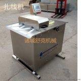 香肠烤肠扎线机生产效率高
