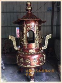 漳州鑄鐵燒紙爐廠家,泉州寺廟元寶爐焚經爐生產廠家