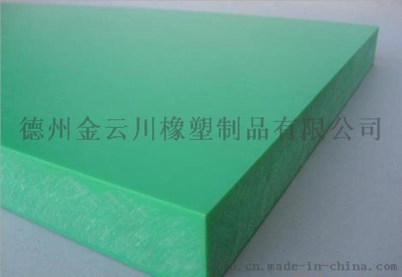 含油稀土尼龙衬板尼龙保护板