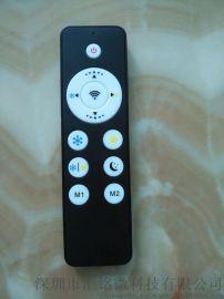 调光led灯12键色温遥控器
