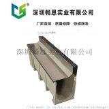 优质排水沟 树脂混凝土排水沟 不锈钢排水沟盖板厂家