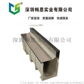 **排水沟 树脂混凝土排水沟 不锈钢排水沟盖板厂家