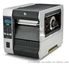 供应斑马Zebra ZT610高性能条码打印机
