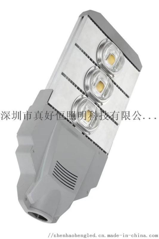 好恒照明LED 路灯市政工程路灯变形金刚路灯