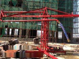 新疆博尔塔拉15米手动混凝土布料机生产厂家