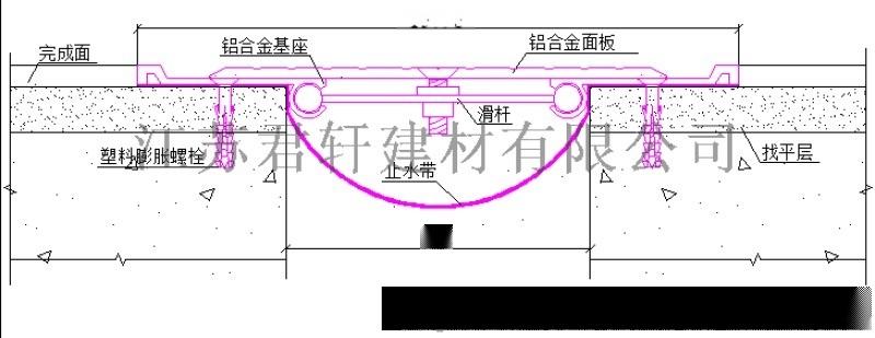 安徽变形缝厂家直销地面金属盖板BD型图纸