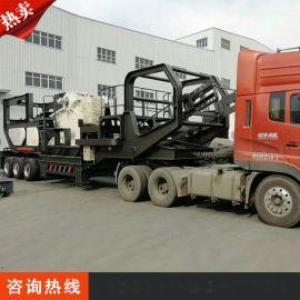 工厂定制一体式移动式破碎站 矿用流动式破碎机设备