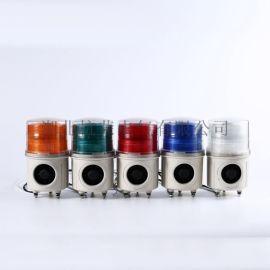 LED高亮MSL-100工业声光报警器