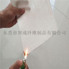 东莞批发纤维保温棉阻燃棉 轨道交通阻燃过滤棉工厂